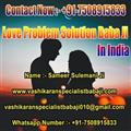 Lost Love Back specialist Baba ji in California/Ukraine +91-7508915833