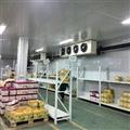 Large Cold Storage Warehouse for Fruits